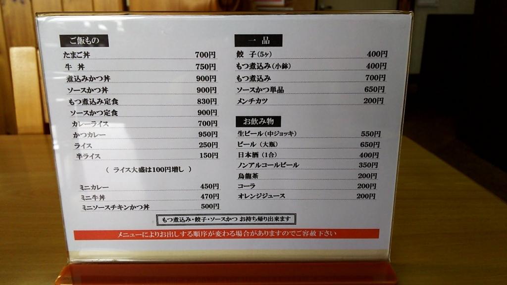 f:id:kento-ishizaki:20171230162737j:plain