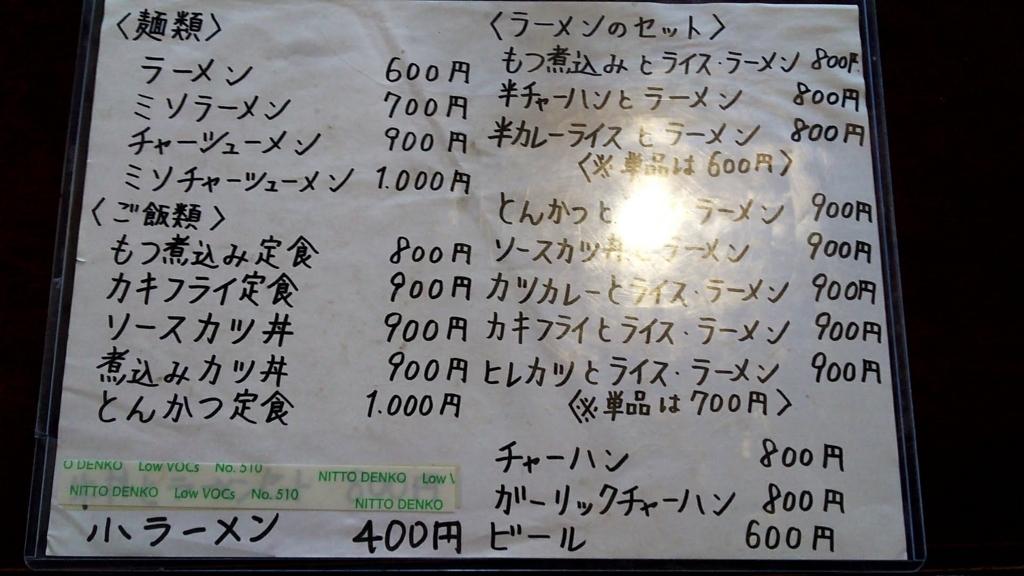 f:id:kento-ishizaki:20171231060622j:plain