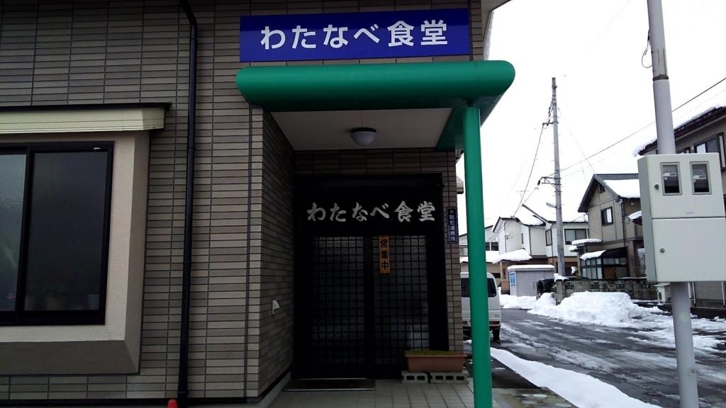 f:id:kento-ishizaki:20180101105839j:plain