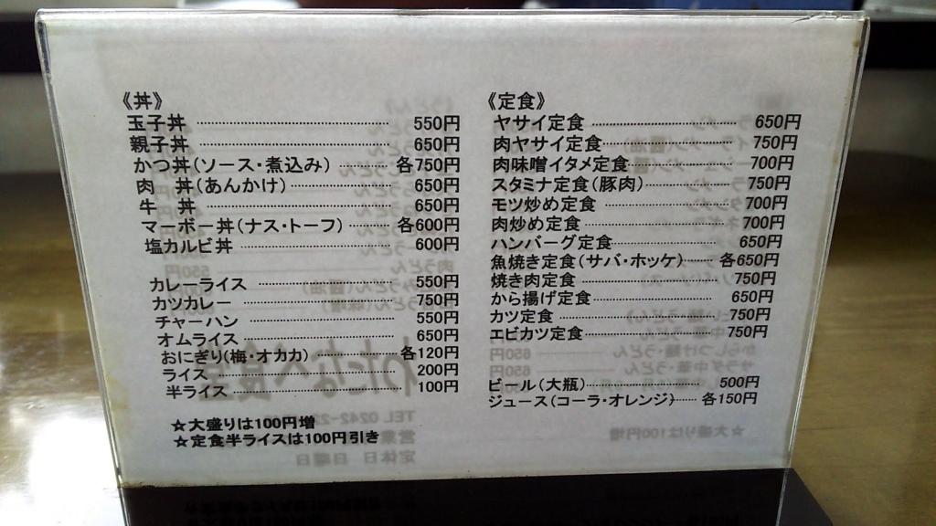 f:id:kento-ishizaki:20180101105848j:plain