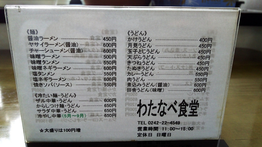 f:id:kento-ishizaki:20180101105853j:plain