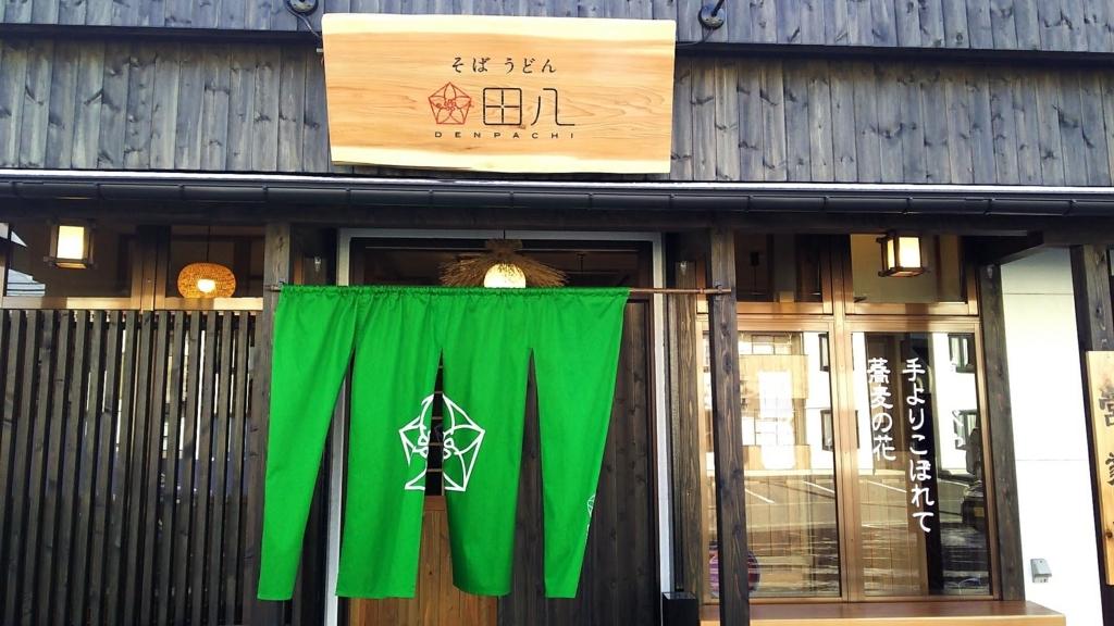 f:id:kento-ishizaki:20180101113414j:plain