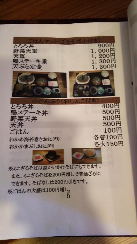f:id:kento-ishizaki:20180101113423j:plain