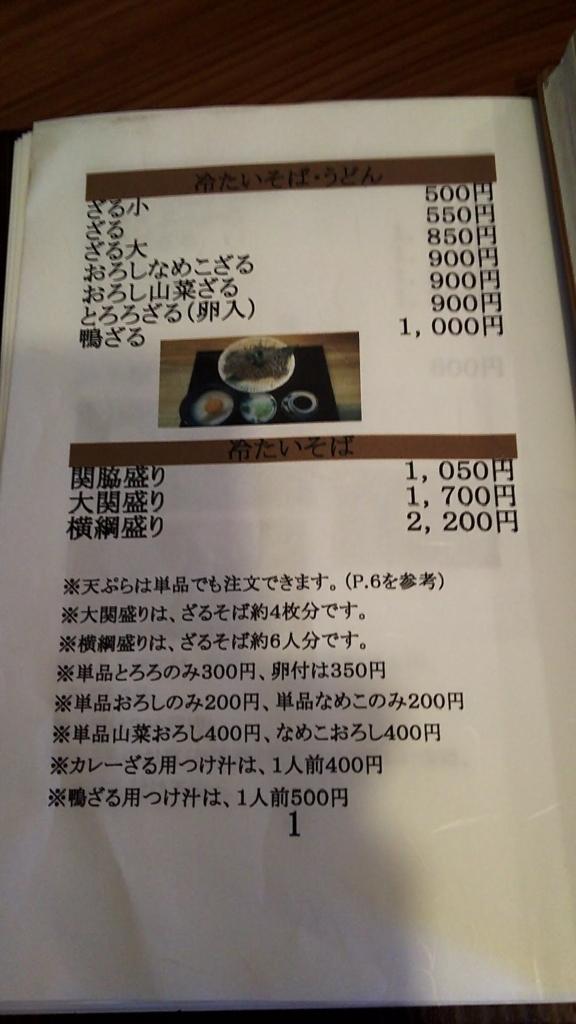 f:id:kento-ishizaki:20180101113429j:plain