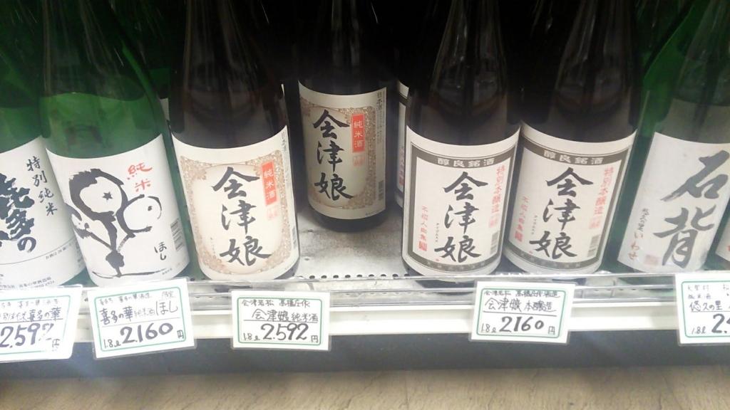 f:id:kento-ishizaki:20180101125301j:plain