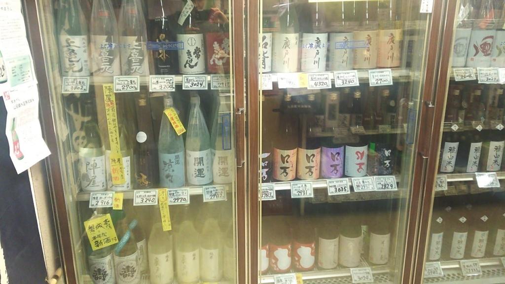 f:id:kento-ishizaki:20180101125305j:plain