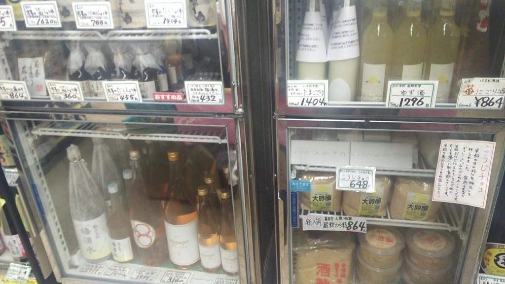 f:id:kento-ishizaki:20180101125313j:plain