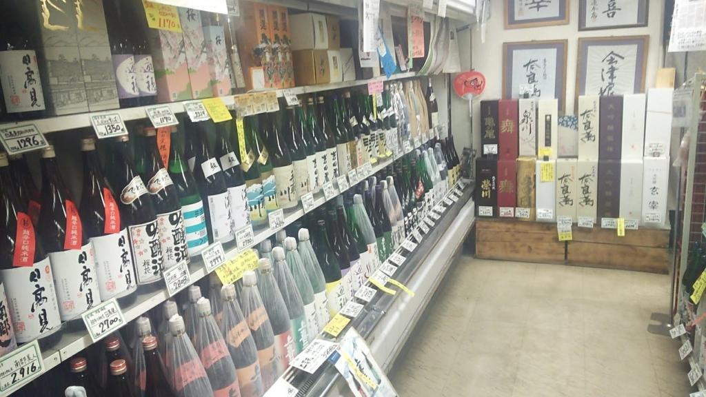 f:id:kento-ishizaki:20180101125318j:plain