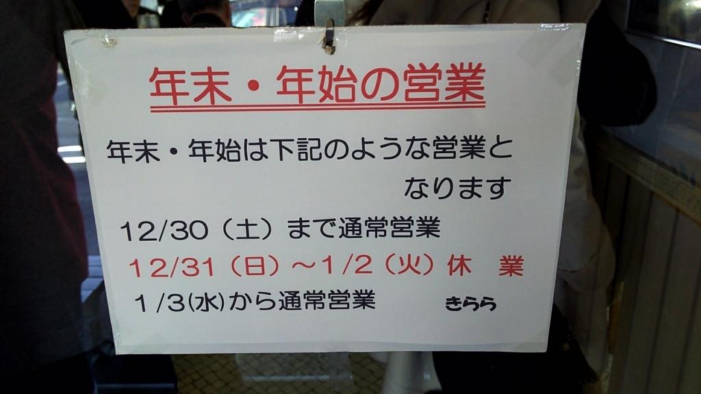 f:id:kento-ishizaki:20180101133907j:plain