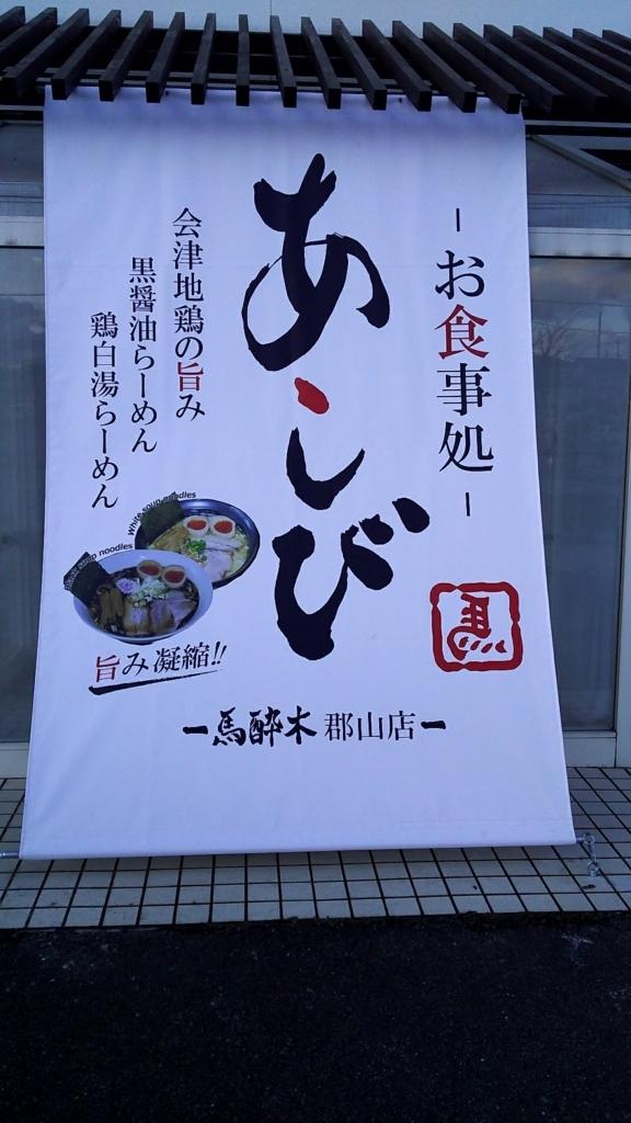 f:id:kento-ishizaki:20180101134134j:plain