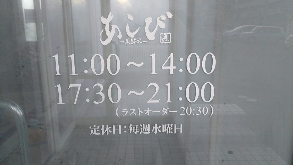 f:id:kento-ishizaki:20180101134147j:plain