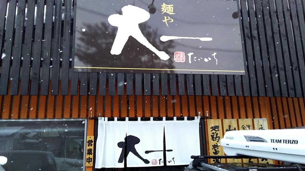 f:id:kento-ishizaki:20180104081458j:plain
