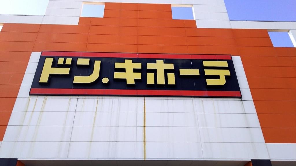 f:id:kento-ishizaki:20180104160431j:plain
