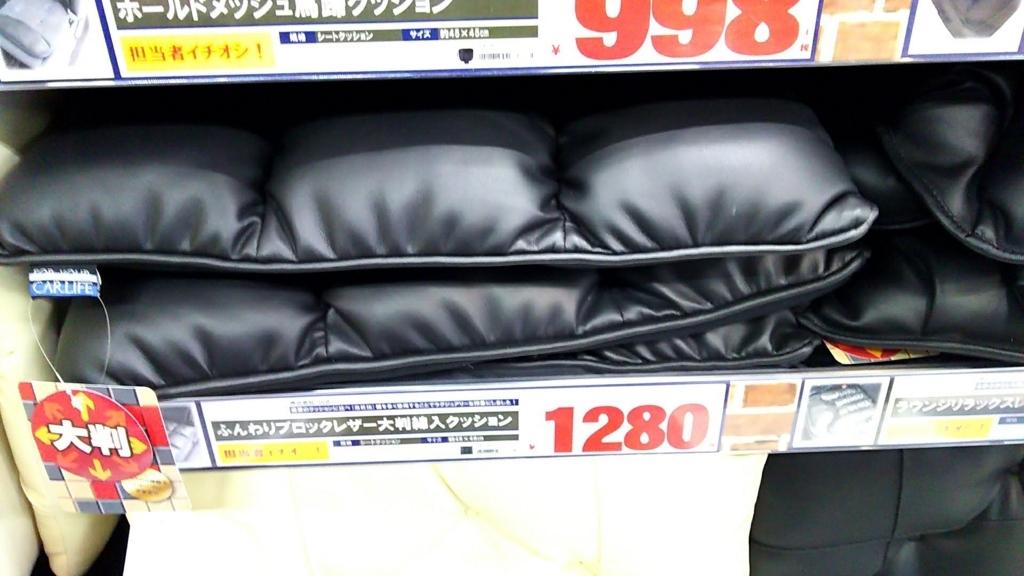 f:id:kento-ishizaki:20180104160504j:plain