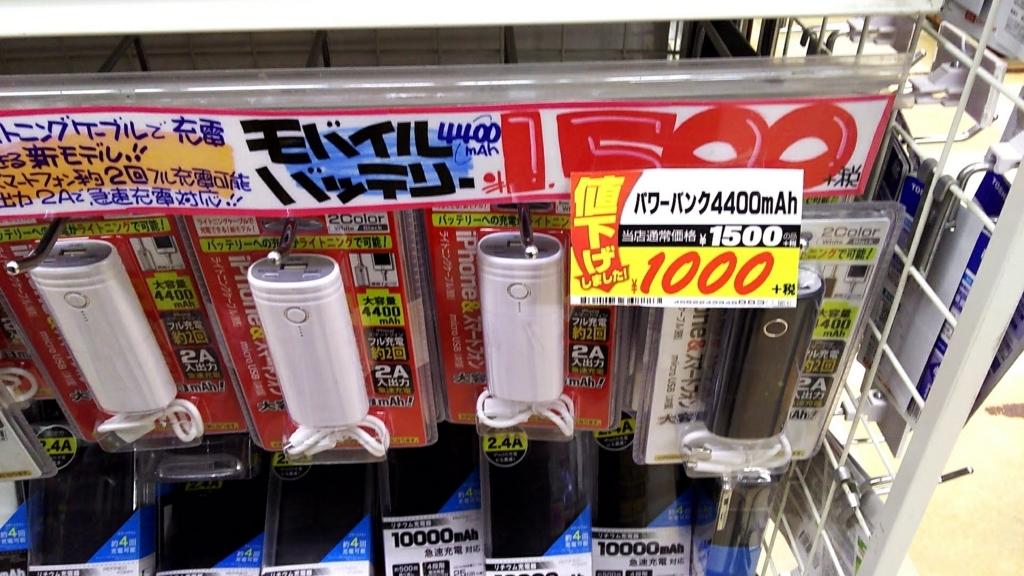 f:id:kento-ishizaki:20180104160513j:plain