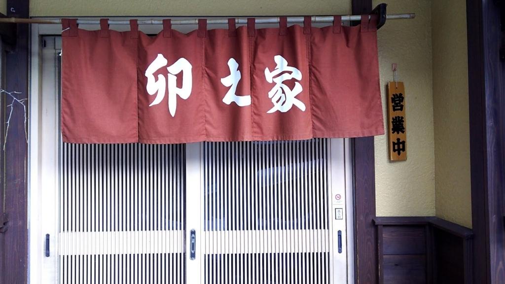 f:id:kento-ishizaki:20180104161300j:plain