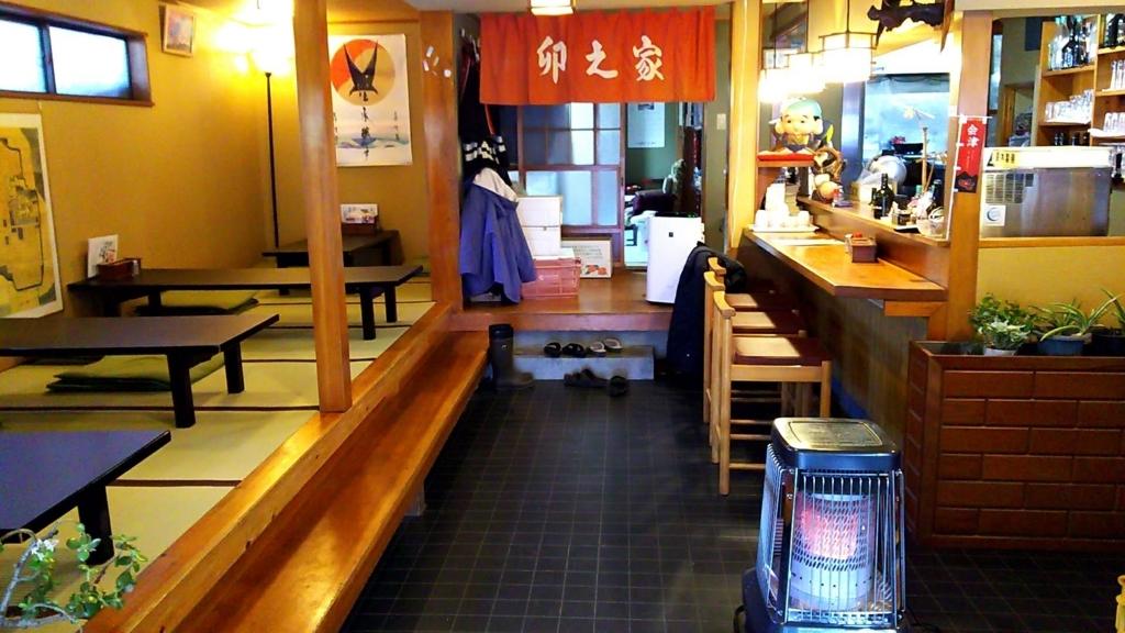 f:id:kento-ishizaki:20180104161304j:plain