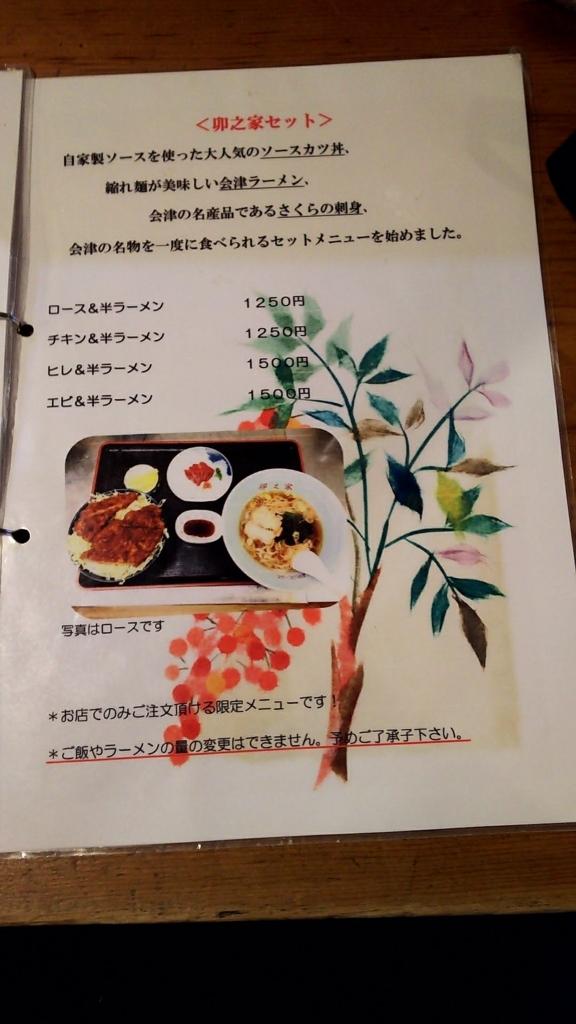 f:id:kento-ishizaki:20180104161408j:plain