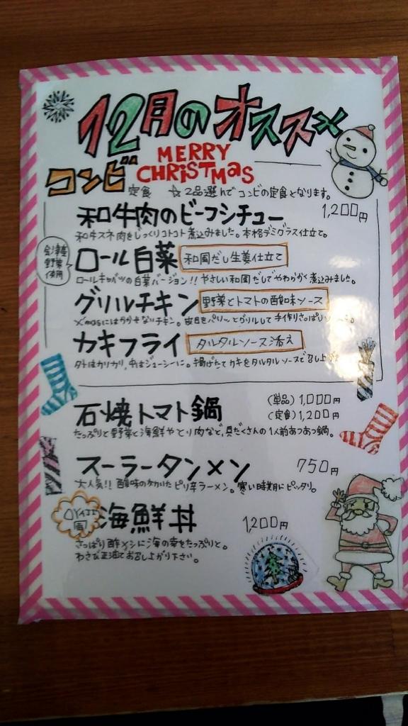 f:id:kento-ishizaki:20180106155349j:plain