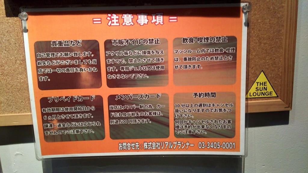 f:id:kento-ishizaki:20180106170646j:plain