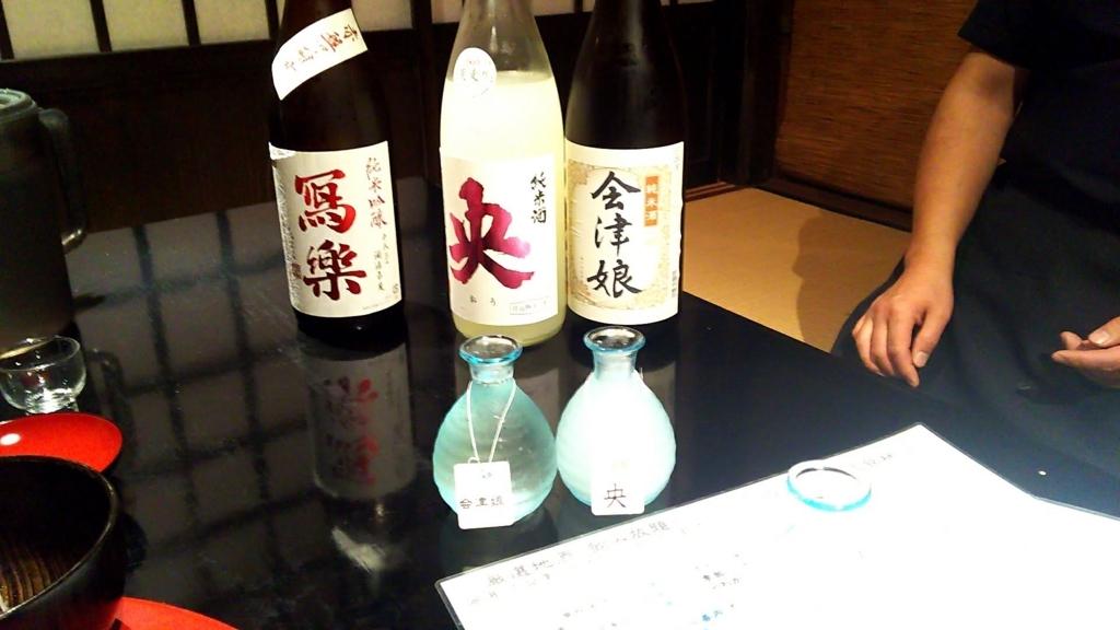 f:id:kento-ishizaki:20180107083613j:plain
