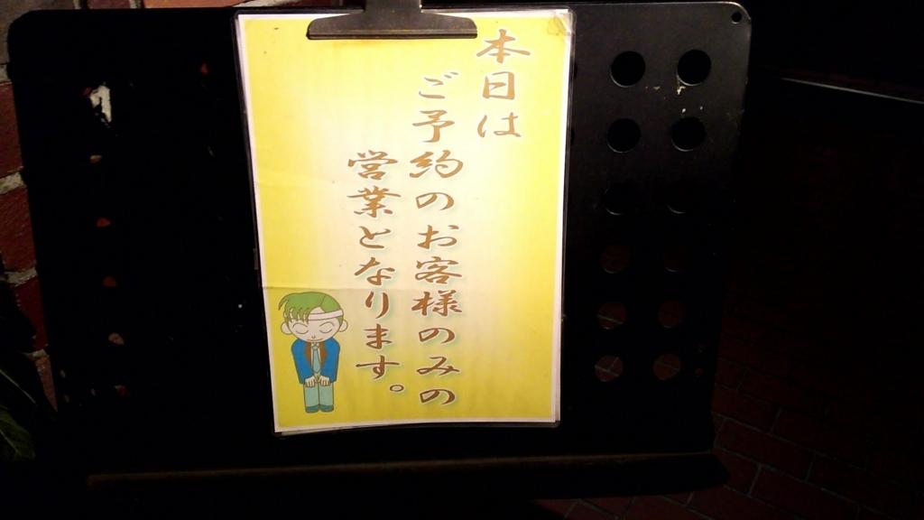 f:id:kento-ishizaki:20180107083650j:plain
