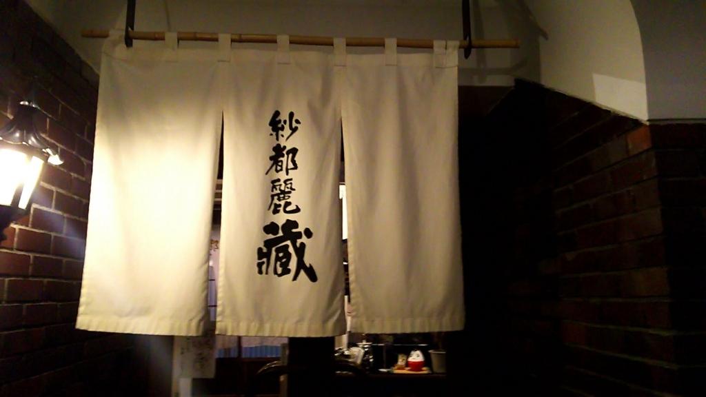 f:id:kento-ishizaki:20180107083657j:plain