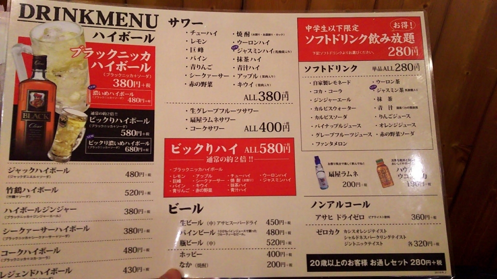 f:id:kento-ishizaki:20180107093907j:plain