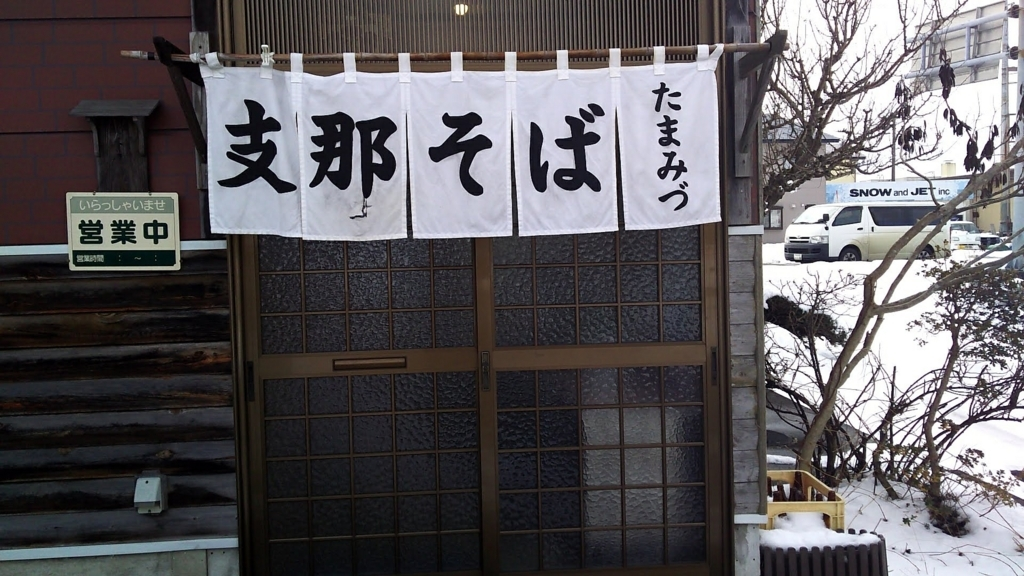 f:id:kento-ishizaki:20180107102916j:plain