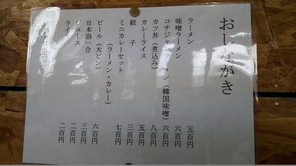f:id:kento-ishizaki:20180107103010j:plain