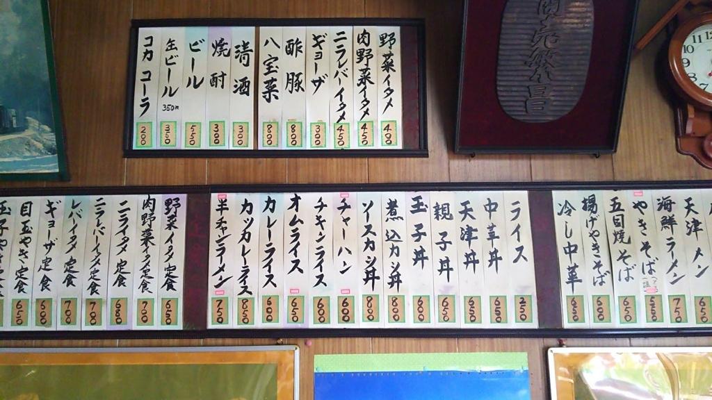 f:id:kento-ishizaki:20180108131924j:plain