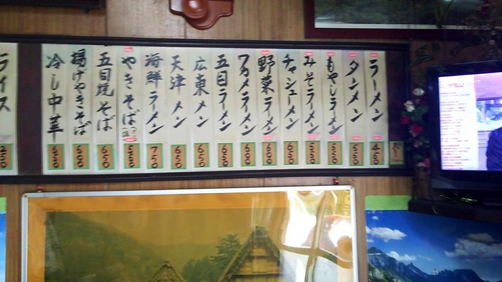 f:id:kento-ishizaki:20180108131928j:plain