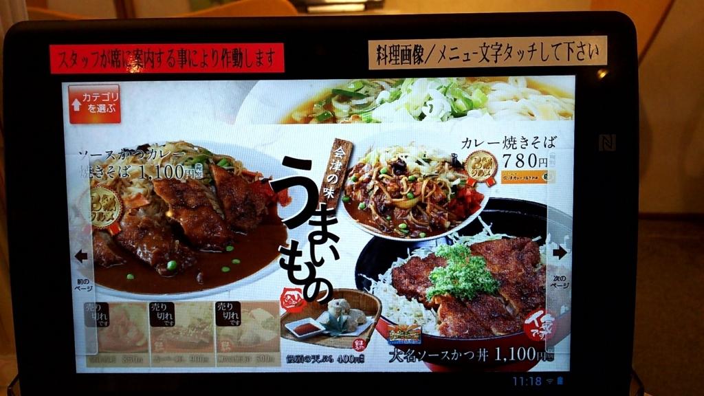 f:id:kento-ishizaki:20180108171819j:plain
