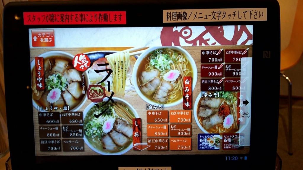 f:id:kento-ishizaki:20180108171829j:plain