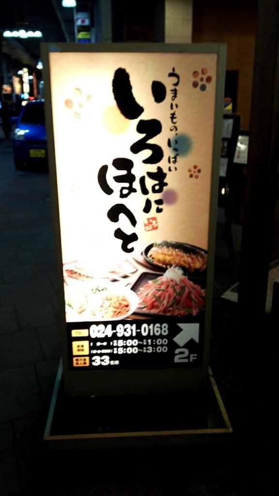 f:id:kento-ishizaki:20180108174525j:plain