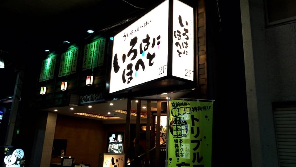 f:id:kento-ishizaki:20180108174537j:plain