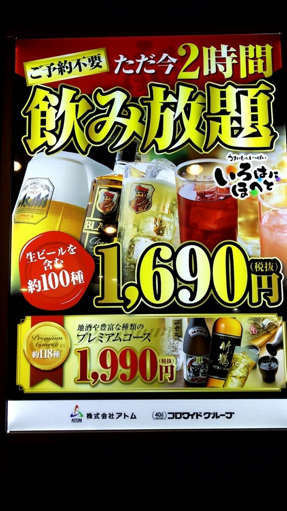 f:id:kento-ishizaki:20180108174543j:plain
