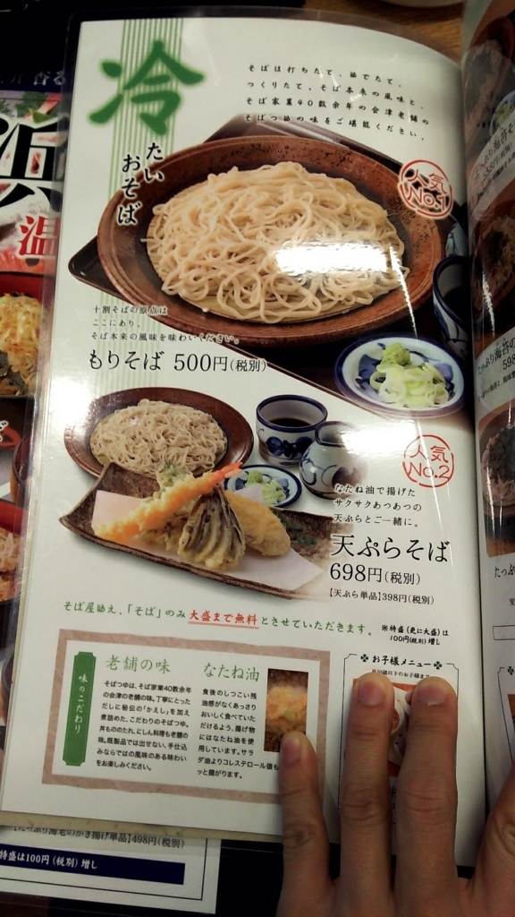f:id:kento-ishizaki:20180108195328j:plain