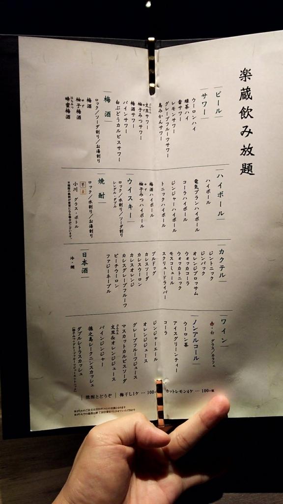 f:id:kento-ishizaki:20180111113633j:plain