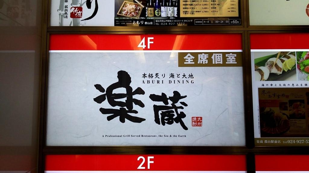 f:id:kento-ishizaki:20180111113726j:plain