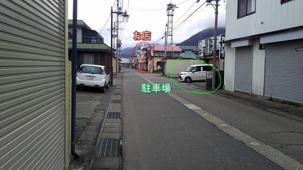 f:id:kento-ishizaki:20180111113814j:plain