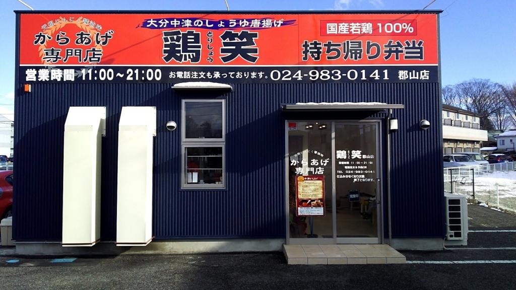 f:id:kento-ishizaki:20180112070640j:plain