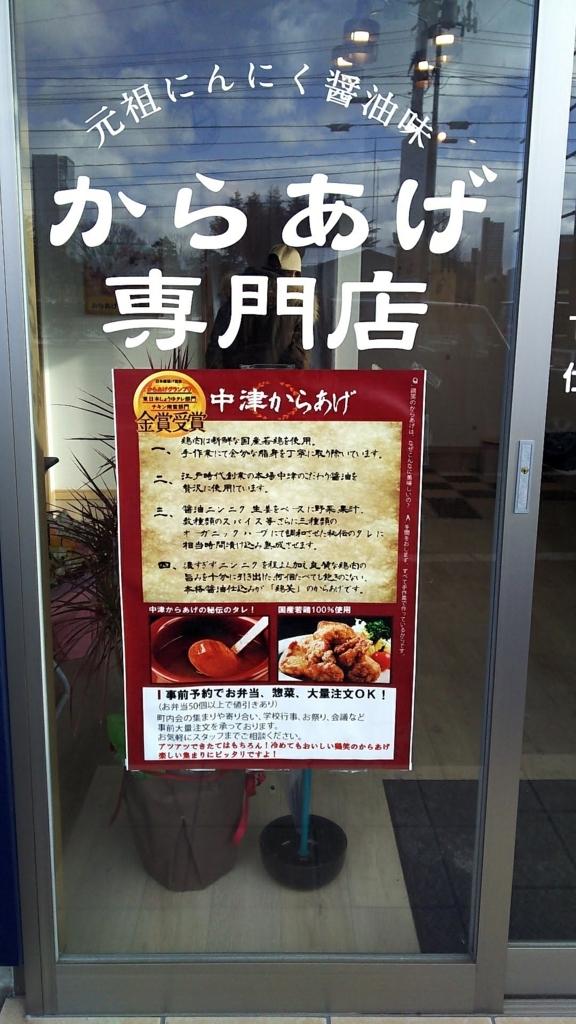 f:id:kento-ishizaki:20180112070655j:plain