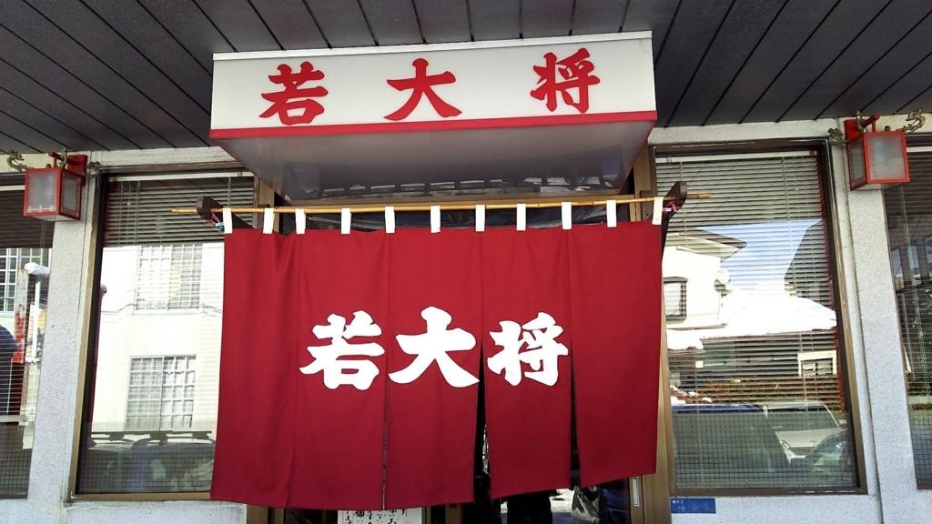 f:id:kento-ishizaki:20180113142703j:plain
