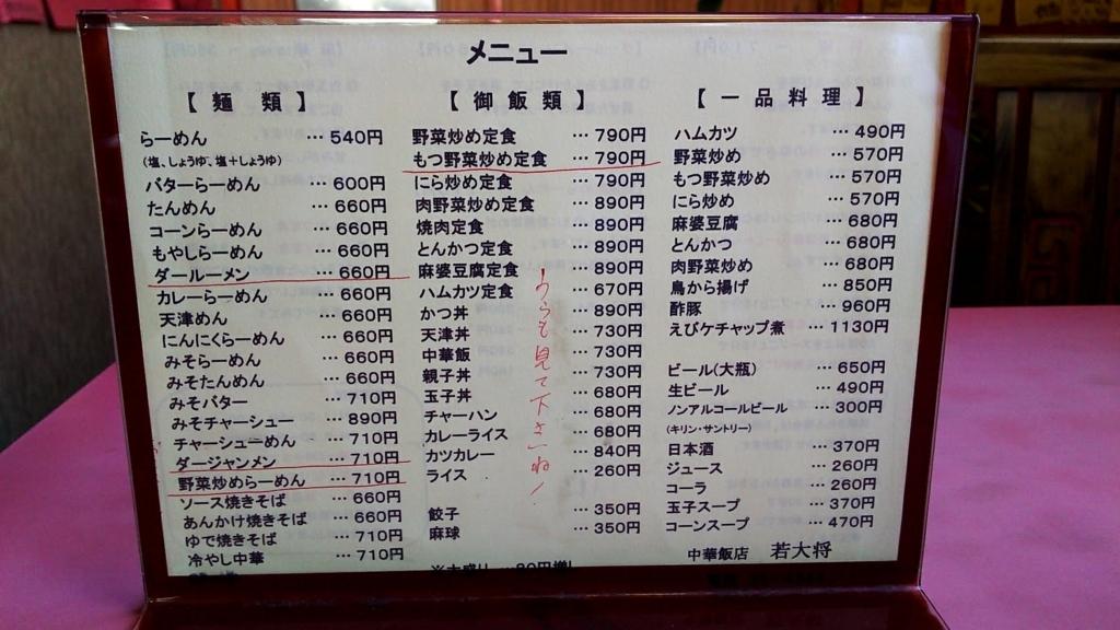f:id:kento-ishizaki:20180113142719j:plain