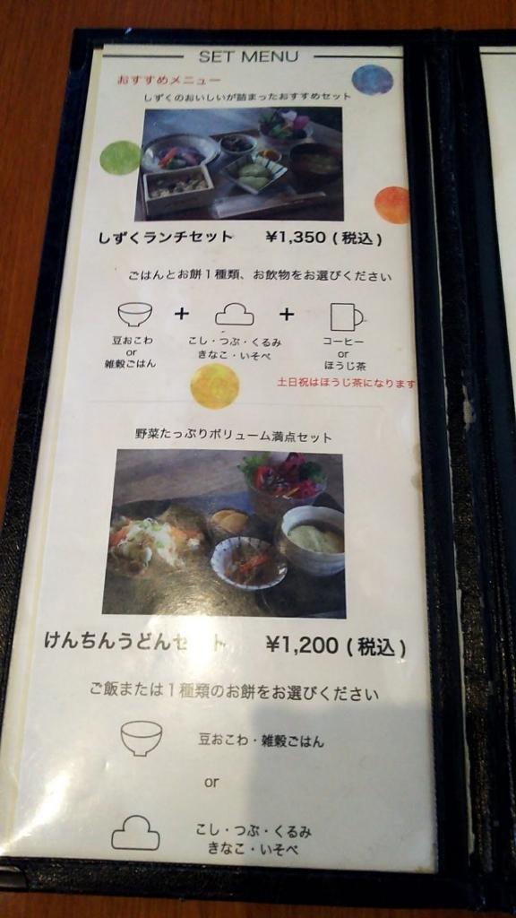 f:id:kento-ishizaki:20180113151014j:plain