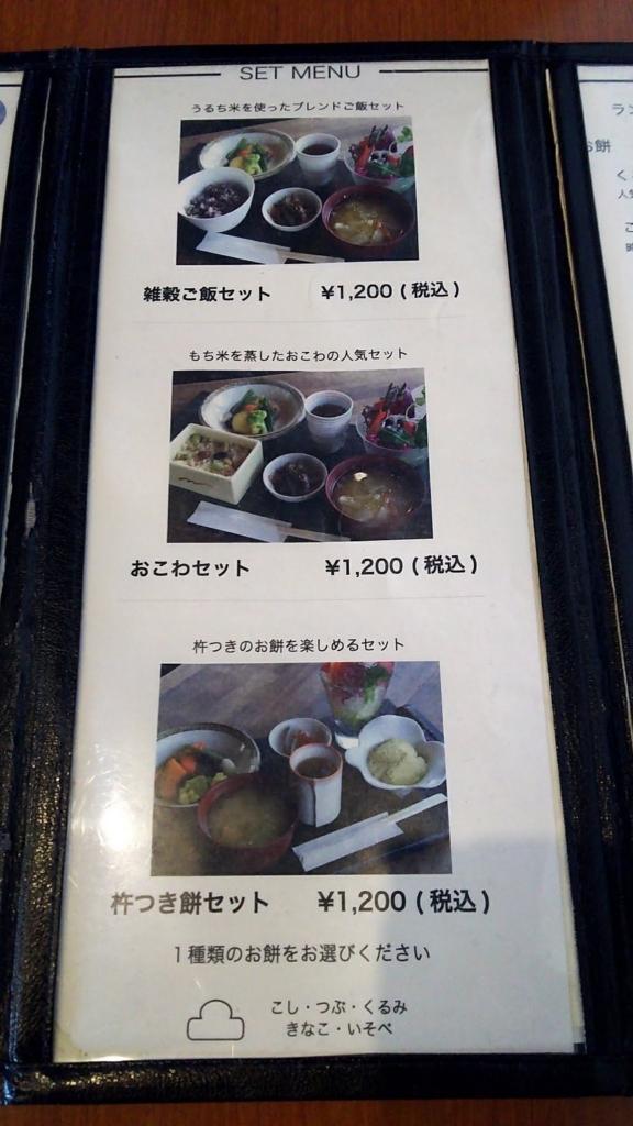 f:id:kento-ishizaki:20180113151021j:plain