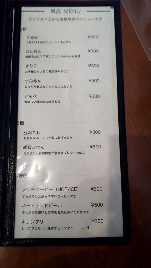 f:id:kento-ishizaki:20180113151025j:plain