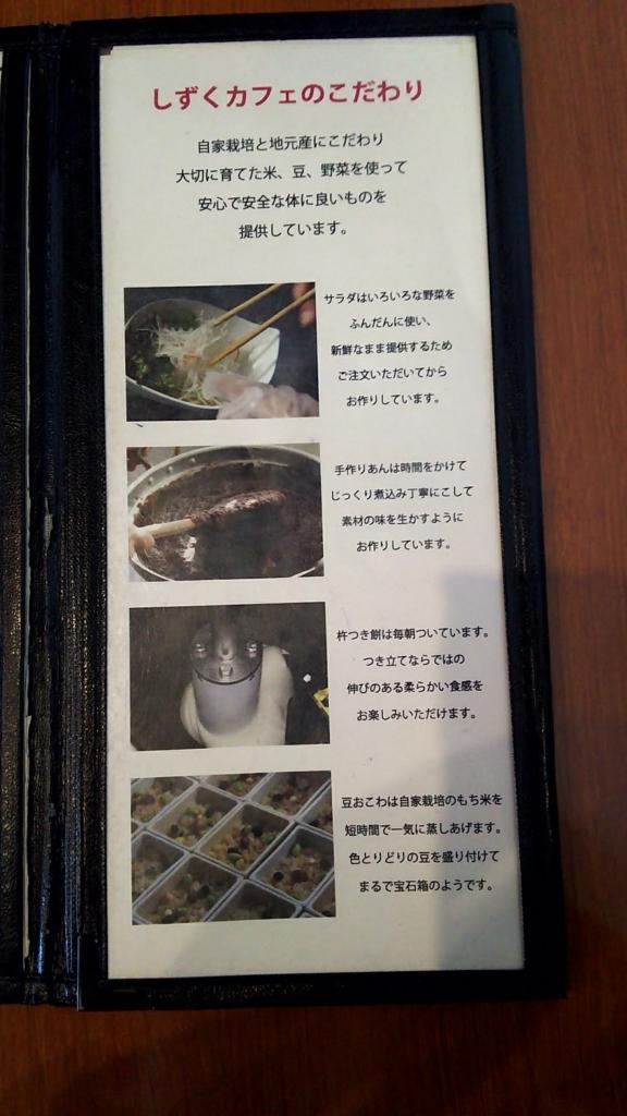 f:id:kento-ishizaki:20180113151035j:plain
