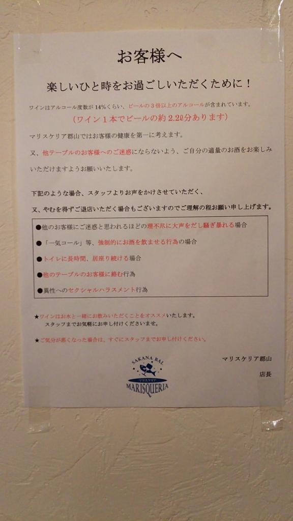f:id:kento-ishizaki:20180113162507j:plain